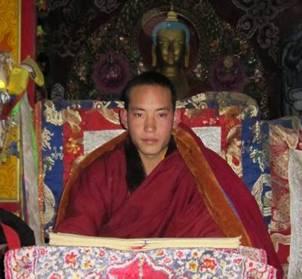 Trungpa XII Rinpoche February 2010