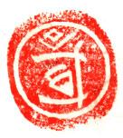 Panel-seal