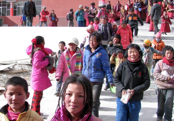 Children's Education Program