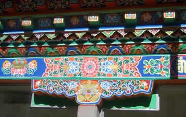 shedra courtyard lintel